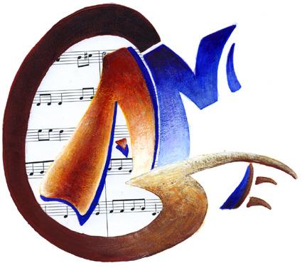 Logo de l'association Grenier Artistique et Musical d'Essômes